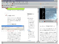 Скриншот Split Browser (Fox Splitter)