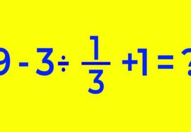 40% людей не могут решить эту математическую задачу! А вы?