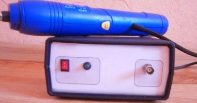 Блок питания для аккумуляторной отвертки или шуруповёрта