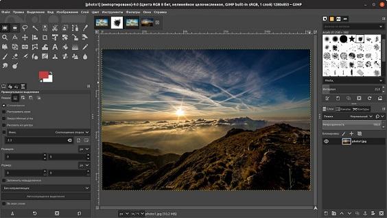 Программа для редактирования фотографий на компьютере