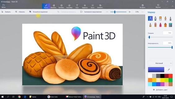 Программы для обработки фото на компьютере бесплатно